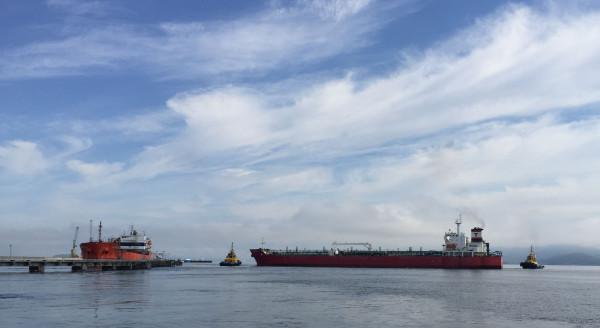 Curso Especial Básico de Navios-Tanque Petroleiro e para Produtos Químicos