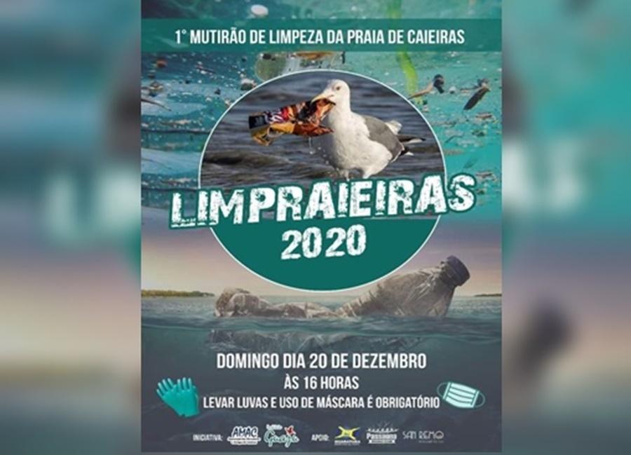 Praia mais limpa e sustentável - LIMPRAIEIRAS 2020